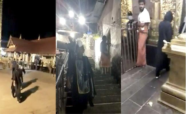 Will act against Sabarimala temple priest, says Travancore Devaswom Board - Sakshi