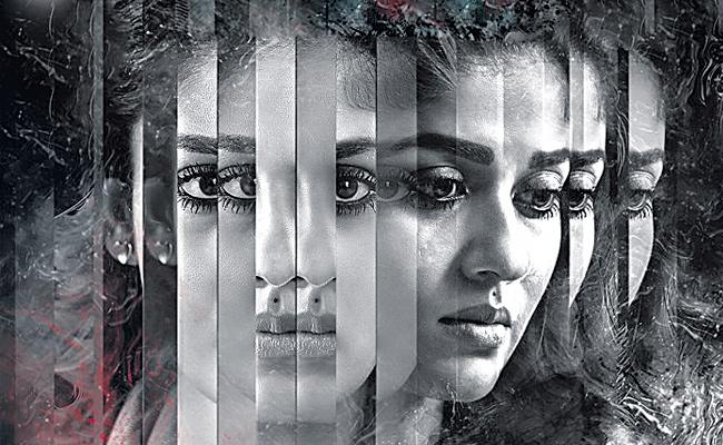 Nayanthara new movie updates - Sakshi