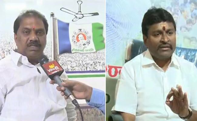 YSRCP Leaders Malladi Vishnu And Vellampalli Slams Chandrababu Naidu In Vijayawada - Sakshi