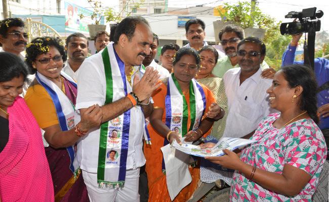 YSRCP Leader Balineni Srinivasa Reddy Slams On Chandrababu - Sakshi