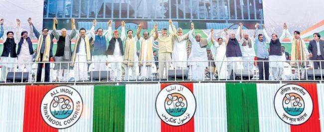 Modi government is past its expiry date - Sakshi
