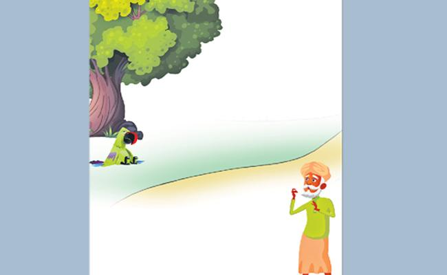 Funday childrens story of the week 20-01-2019 - Sakshi