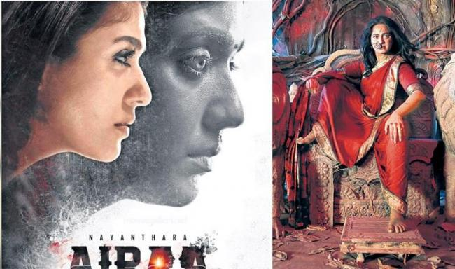 heroines are box office collections on horror films - Sakshi