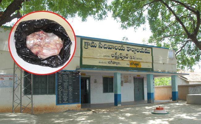Chicken Distribution In Telangana Panchayat Elections In Jagtial District - Sakshi