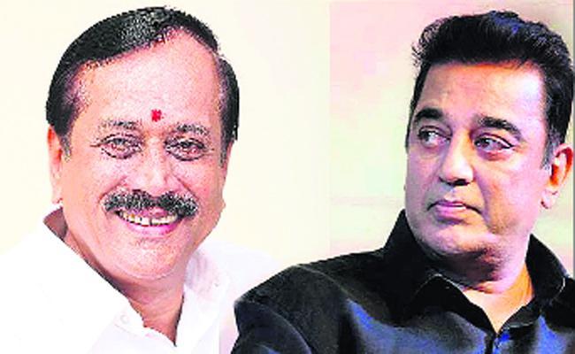 Makkal Neethi Maiyam Against Hindus Says BJP - Sakshi