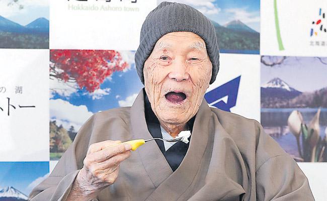 Worlds oldest man Masazo Nonaka dies at his home in Japan - Sakshi