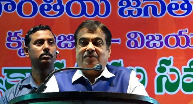 AP Bjp leaders Honored Nitin Gadkari - Sakshi