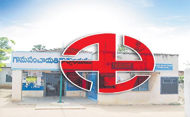 Gram Panchayat First Phase Election On Monday - Sakshi