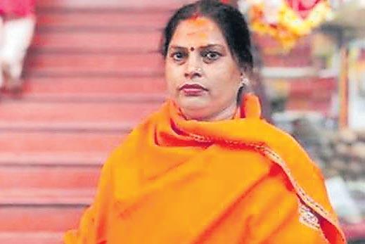 Mayawati neither a man nor woman - Sakshi