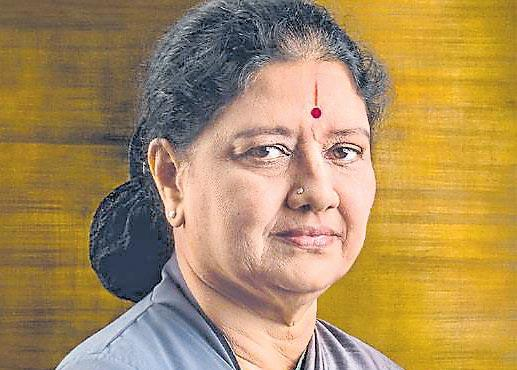 Sasikala got special privileges in jail - Sakshi