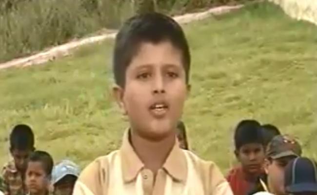 Vijay Devarkonda Childhood Video Trending In Social Media - Sakshi