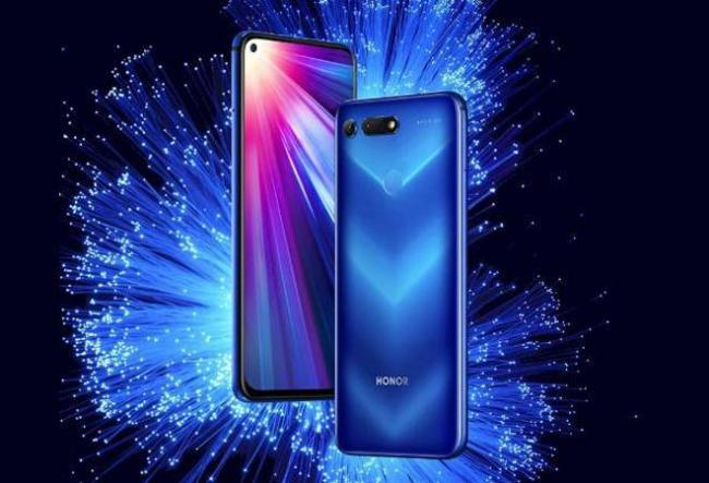 Honor View 20 global launch today - Sakshi