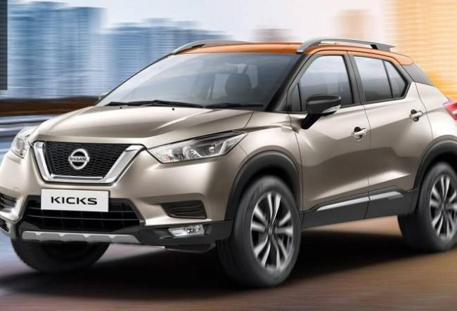 New 2019 Nissan Kicks SUV launched at Rs 9.55 lakh in India - Sakshi
