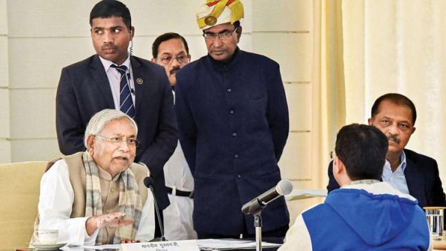 Nitish Says Bihar To Implement EWS Quota Soon      - Sakshi