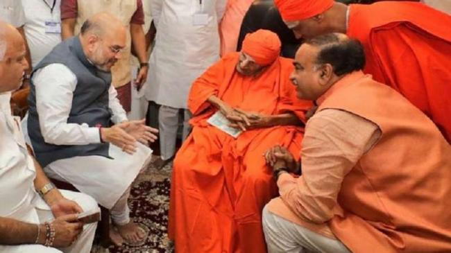 Swamiji Last Rites Will Be Performed On Tuesday - Sakshi