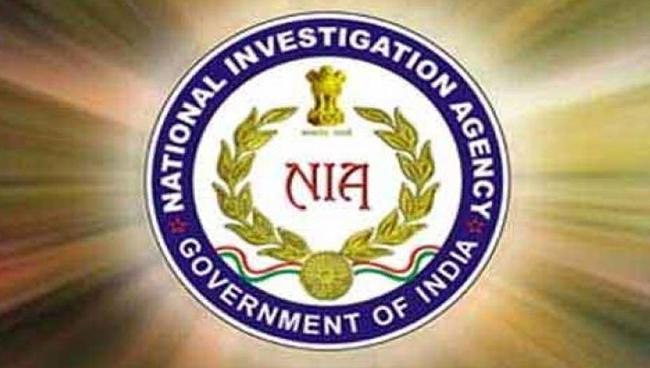 NIA Files Chargesheet in YS Jagan Attack Case - Sakshi