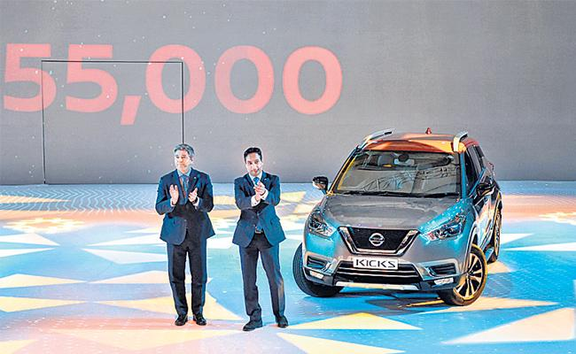 Nissan Leaf EV to arrive in India this year with e-Power technology - Sakshi