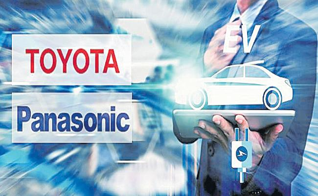 Toyota and Panasonic Charge Together Into Electric Car Batteries - Sakshi