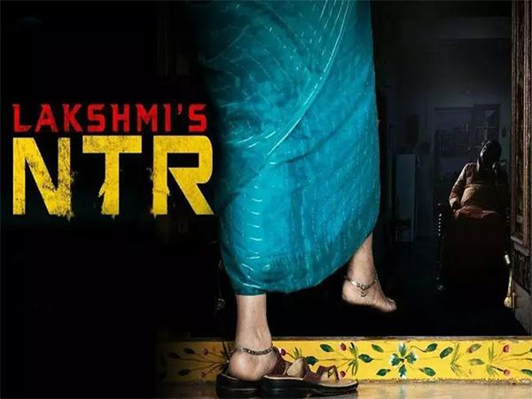 Court issued notices to central and state sensor boards on Lakshmis NTR Song - Sakshi