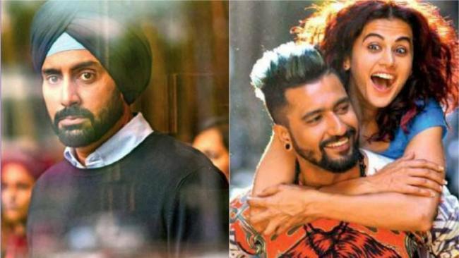 Abhishek Bachchan on his supporting role in Manmarziyaan - Sakshi
