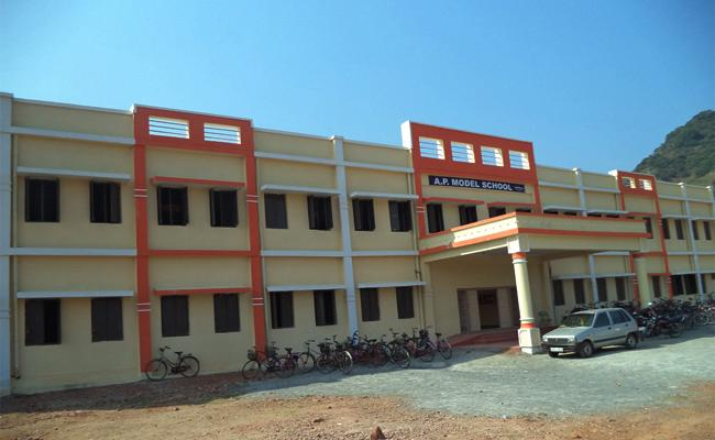 Admissions Open For Model School Visakhapatnam - Sakshi