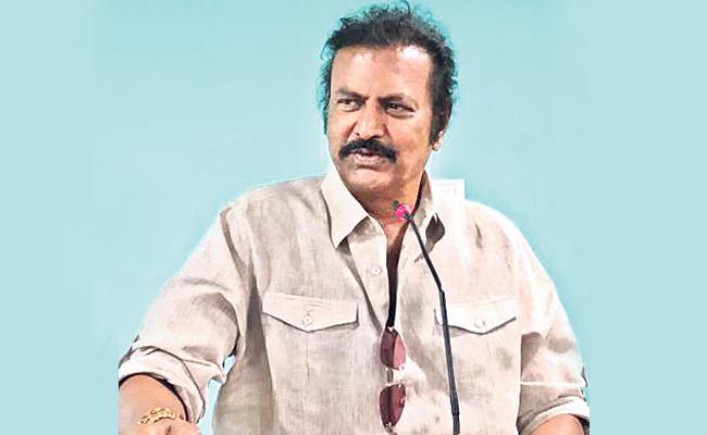 Mohan Babu Comment on Fees Reimbursement - Sakshi