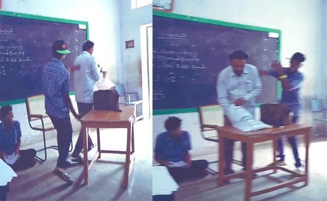 Students Harassment on Teacher in Tamil Nadu Video Viral - Sakshi