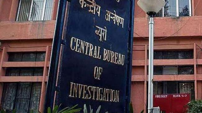 CBI Registers FIR In ICICI Bank Videocon Loan Case - Sakshi