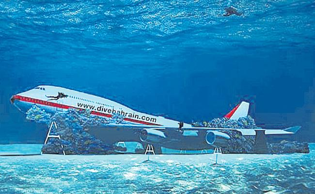 This flight to the Under Water Theme Park - Sakshi