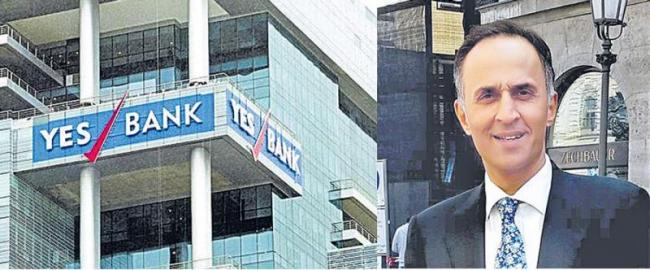 Yes Bank gets RBI approval for Ravneet Singh Gill to be CEO - Sakshi
