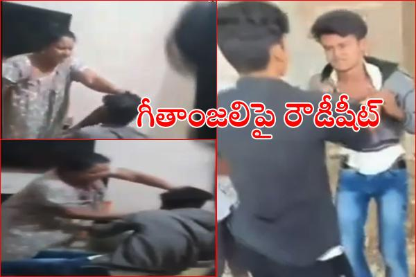 Chittoor Police Open Rowdy Sheet On Woman Based On Viral Video - Sakshi