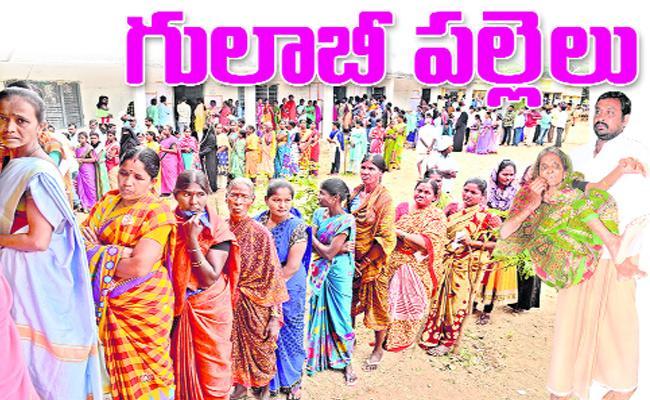 Telangana Panchayat Elections Second Phase End - Sakshi