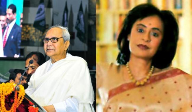Naveen Patnaik's Sister Gita Mehta Decline  Padma Shri - Sakshi