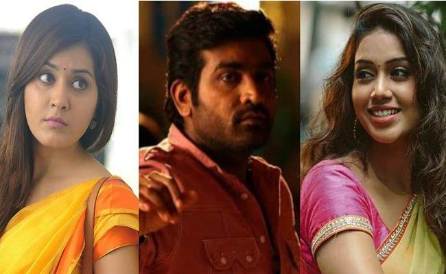 Vijay Sethupathi New Movie With Raashi Khanna And Nivetha Pethuraj - Sakshi