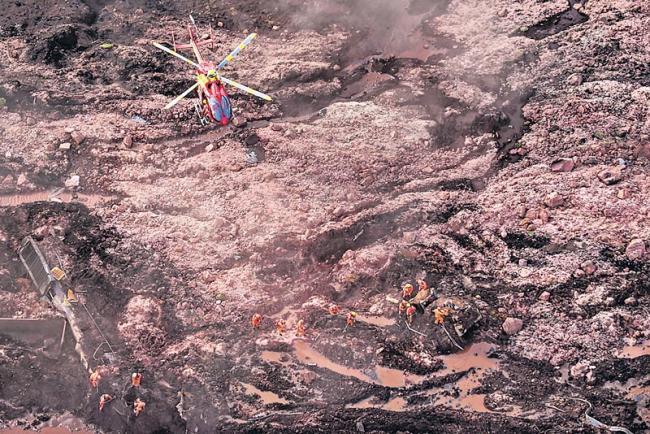 Second Vale dam burst in Brazil - Sakshi
