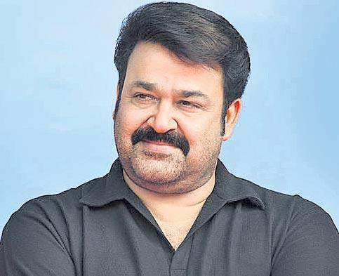 Actor Mohanlal honoured with the Padma Bhushan - Sakshi