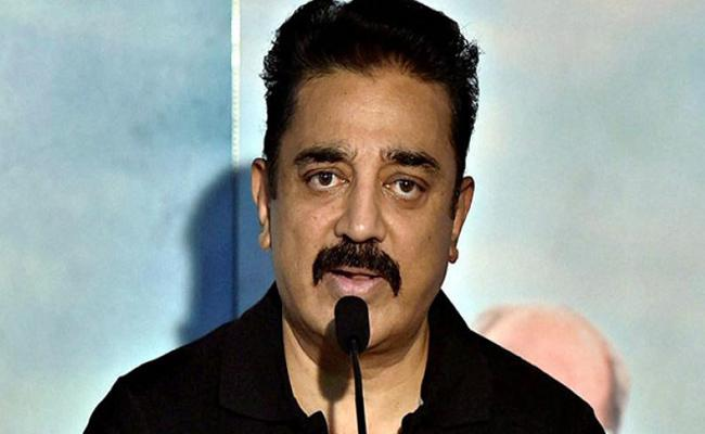 Kamal Hassan Comments on Politics - Sakshi