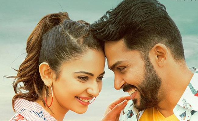 Karthi Dev Movie Releasing On 14th february - Sakshi