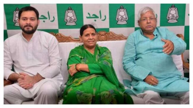 Delhi Court grants regular bail to Lalu Prasad Yadav - Sakshi