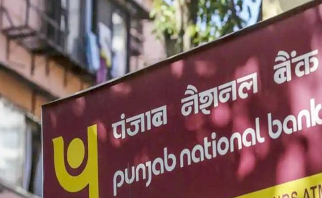 Robbery At Trichy Punjab National Bank - Sakshi