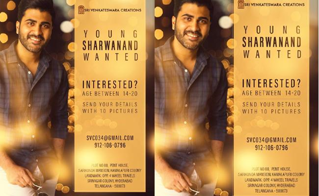 Casting Call For Young Sharwanand Role In 96 Remake - Sakshi