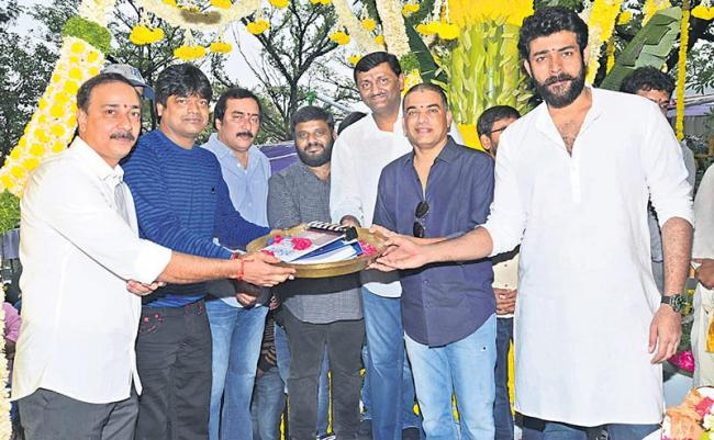 varun tej new movie valmiki movie launch - Sakshi