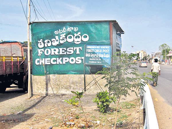 Armed Force For Forest Protection - Sakshi