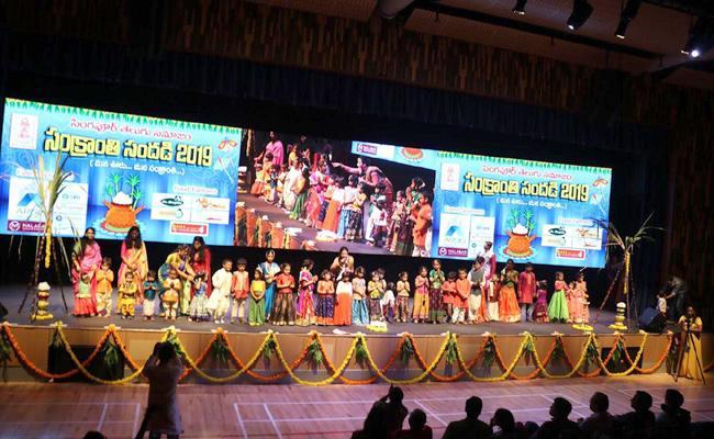 Singapore Telugu Samajam Celebrate Sankranti - Sakshi