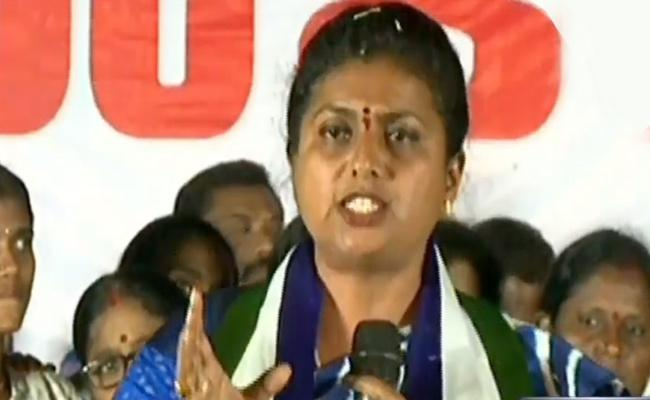 YSRCP MLA Roja Critics CM Chandrababu Naidu - Sakshi