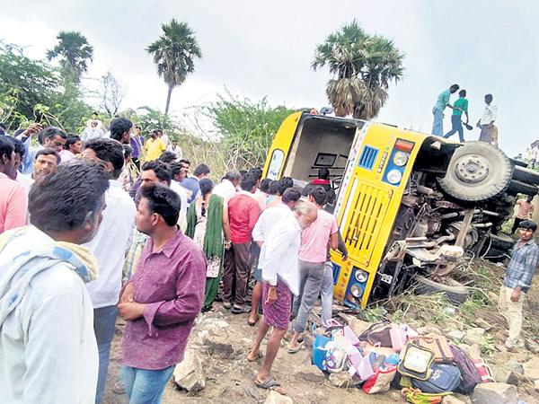 Missed a major school bus accident - Sakshi