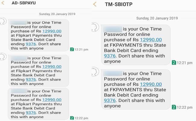 Cyber Criminals New Technic Get OTP Number - Sakshi