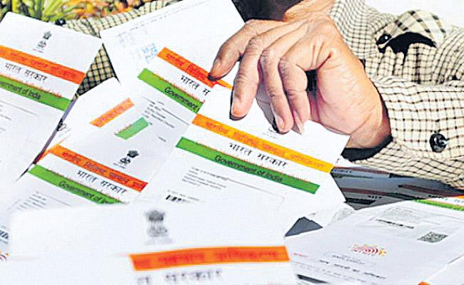 Aadhaar amendment bill introduced in Lok Sabha - Sakshi