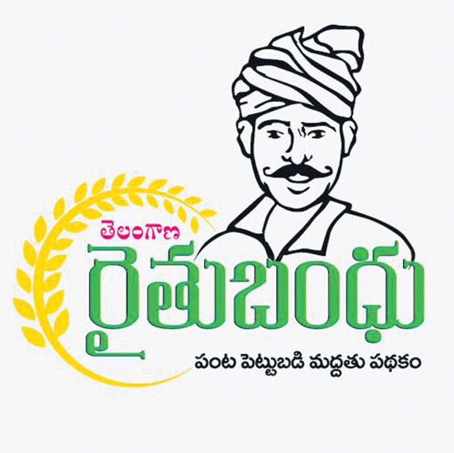 Farmers Friend Scheme Has Failed To Stem Farm Distress - Sakshi