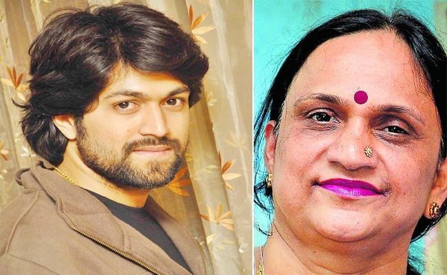 Yash Mother Petition cancellation in Courtin Renta House Case - Sakshi